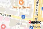Схема проезда до компании Классик Консалт в Москве