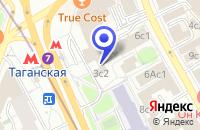Схема проезда до компании САЛОН ЖАЛЮЗИ-ШТОР НАУРА-К в Москве