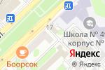 Схема проезда до компании Vape Store Cafe в Москве
