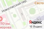 Схема проезда до компании Библиотека Префекта Центрального административного округа в Москве