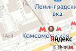 Схема проезда до компании Центральный музей таможенной службы в Москве