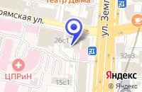 Схема проезда до компании ГАЛЕРЕЯ ИНТЕРЬЕРА ОМЕЛА в Москве