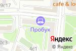 Схема проезда до компании Дего в Москве