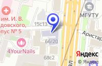 Схема проезда до компании АНИКСТЕР в Москве