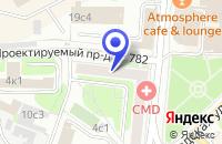 Схема проезда до компании ДИЗАЙН-СТУДИЯ АРМАДА-МЕДИА в Москве