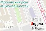 Схема проезда до компании Риза-Голд в Москве