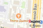 Схема проезда до компании Mamoonia в Москве