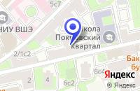 Схема проезда до компании НОТАРИУС БИБИШЕВА А.Р. в Москве