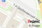 Схема проезда до компании Дербеневская Plaza в Москве
