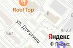 Схема проезда до компании Максима Консалт в Москве