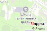 Схема проезда до компании Шахматное королевство в Москве