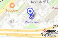 Схема проезда до компании ГОЛЬФ-СТУДИЯ в Москве