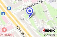 Схема проезда до компании АВИАКОМПАНИЯ AVIANKA в Москве