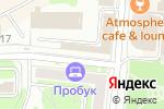 Схема проезда до компании Омега Плаза в Москве
