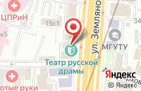 Схема проезда до компании Центр Возрождения Русской Традиционной Культуры  в Москве
