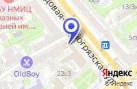 Схема проезда до компании РАКЕЛ МОЗАИК СТУДИО в Москве
