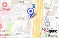 Схема проезда до компании ОМЕГА-СИСТЕМ в Москве