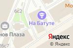 Схема проезда до компании На батуте в Москве