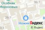 Схема проезда до компании Норматив в Москве
