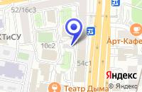 Схема проезда до компании ЛОРЕКС в Москве