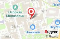 Схема проезда до компании Экос в Москве