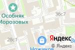 Схема проезда до компании Для двоих в Москве