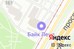 Схема проезда до компании Линзы тут в Москве