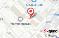 Схема проезда до компании Перфектор в Москве