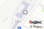 Схема проезда до компании ЭкоЭталон в Москве