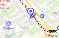 Схема проезда до компании МЕБЕЛЬНЫЙ МАГАЗИН ИНЛАИН в Москве