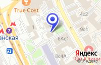 Схема проезда до компании УЧЕБНЫЙ ЦЕНТР АФ КОНТО в Москве