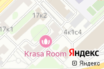 Схема проезда до компании Decotex в Москве