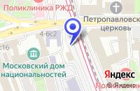 Схема проезда до компании ПАРФЮМЕРНО-КОСМЕТИЧЕСКАЯ КОМПАНИЯ МИРРА-ЛЮКС в Москве