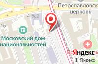 Схема проезда до компании Стройдок в Москве