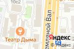 Схема проезда до компании Алекс-консалтинг в Москве