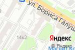Схема проезда до компании Balance Lounge в Москве