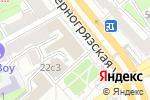 Схема проезда до компании Brioche в Москве