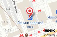 Схема проезда до компании Блумфилд в Москве