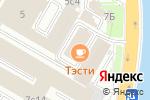 Схема проезда до компании НаноСервис в Москве