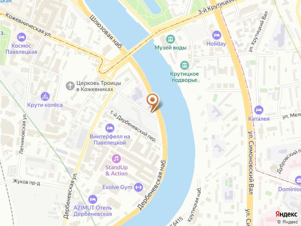Остановка Дербеневская наб. в Москве
