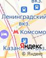 Комсомольская пл