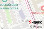 Схема проезда до компании Лицей №1589 в Москве