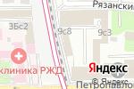Схема проезда до компании Радость здоровья в Москве