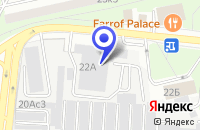 Схема проезда до компании АВТОСЕРВИСНОЕ ПРЕДПРИЯТИЕ СНАБМЕТСЕРВИС в Москве