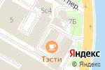 Схема проезда до компании Ватрушкин в Москве