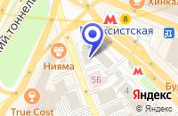 Схема проезда до компании НОТАРИУС ТЕРЕНТЬЕВА В.Н. в Москве