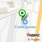 Местоположение компании Дома-Века