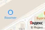 Схема проезда до компании Duslar в Москве