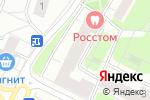 Схема проезда до компании Консалтинговый центр КОНЦЕПЦИЯ в Москве