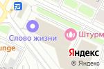 Схема проезда до компании МЕГА-ХЭНД в Москве